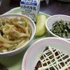 10月29日(木) 麺の日