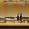 大ホール・中学校・高等学校 金管打楽器の部