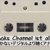 [ #聴かないデジタルより聴くアナログない | 2020年12月01日号 | #カセットテープ の世界 1970年代後半定着より約50年の歴史 #cassettetape |