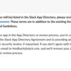 SpringBoot+Slackアプリでメッセージ通知を実装してみる