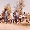 毎日更新 1983年 バックトゥザ 昭和58年10月17日 オーストラリア一周 バイク旅 115日目  23歳 蟻現大量 麦酒宴会 ヤマハXS250  ワーキングホリデー ワーホリ  タイムスリップブログ シンクロ 終活