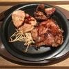 グランブッフェで、ステーキ食べ放題のプレミアムコースを食べてきた!タピオカミルクティーも飲み放題!どんなシステム?