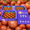 トマト中心主義の食べ方