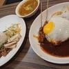 マレーシア料理ナシレマ!