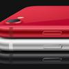 新iPhone SEの予約完了。ポイントサイトはだいたい対象外なのね・・