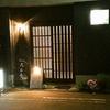 【オススメ5店】福井市(福井)にある豚肉料理が人気のお店
