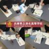 兵庫県立津名高等学校でハテナソン授業を行いました(21 Dec 2017)