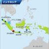 インドネシアは首都遷都で高度経済成長期へ。投資方法は??