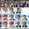 北九州市議会も 賛否態度の公表を!