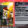 【ファミスタクライマックス】 虹 金 タイクラ 選手データ 最終能力 バンダイナムコスターズ