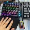 Amazonで安い左手キーボードを買ったら作業がはかどった。
