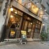 【本格スリランカカフェ】横浜馬車道のセイロンティー専門店でおいしい紅茶を満喫:錫蘭紅茶本舗 SINHA(神奈川県横浜市中区)