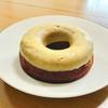 ローソンのブランパンシリーズ「ブランの焼きドーナツ(塩キャラメル)」新発売【糖質オフおやつレビュー】