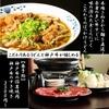 【オススメ5店】明石(兵庫)にあるうどんが人気のお店