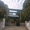 《前編》今から要チェック! 大注目の飯田橋・神楽坂で神社をめぐる♪