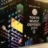 TOKYO MUSIC ODYSSEY 2017「SOUND & VISION」