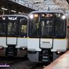 《近鉄》【写真館493】これでも近鉄の通勤車で一番新しいシリーズ21たち
