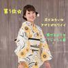 【人気ランキング】 7月梅雨明け、夏らしい浴衣が人気上位に!