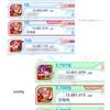 1000億BKキャンペーン情報:クラフィー