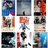 9月 自宅鑑賞映画ベスト10
