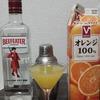 【カクテルレシピ】 自宅でカクテル 53杯目 「オレンジ・ブロッサム(ショート)」