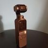 【気になる新製品】DJI Osmo Pocket用ワイドコンバージョンレンズ【Vlog用途に朗報】