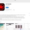 Air CanadaアプリがiPhoneで動くようになった