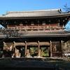 「紀伊の根来寺は和泉・河内に近い。そりゃ攻め寄せるわ」和歌山県岩出市