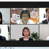 日経ムック『DXスタートアップ革命』に関連し、守屋実さんと「経営者JP」井上和幸さんの対談収録を実施