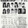 フライヤー、完成!(チケット予約など)  9/19