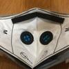 「AIRINUM」のマスクはスウェーデン製で長め旅行にも最適かも!