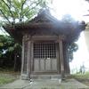 津守稲荷神社(横須賀市/東浦賀)の見どころと御朱印