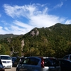 小川山クラッククライミング