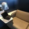 ユナイテッド航空のビジネスクラス以上専用「ポラリスラウンジ」で使うThinkPad X1 Carbon