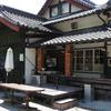 ランチ 『山カフェ』(豊田)