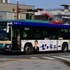西武バス A7-84