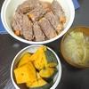 野菜の肉巻き、かぼちゃ煮物、味噌汁