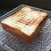 美味しいトーストが食べたい!~セラミック付き焼き網~