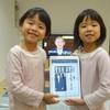 ✅菅退場と双子の写真