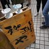 【東京コーヒーフェス】本邦初公開!「東京珈琲」が珈琲やさんから発表!&試飲!(追記して再公開)