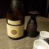 東京 五反田〉焼酎頼んだらすごいんです。日本酒のラインナップもすごい