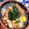 【グルメ】新宿駅で食べた立ち食いそば(^^)