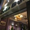 べとナムホーチミン旅行記 その3(ベトナム料理の美味しいお店【Quan Bui】)