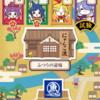 フリック入力練習用iOSゲームアプリ『にゃんこフリック道場』をプレイ