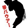 元大関琴奨菊、引退。