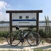 【自転車】目下の悩み その6続き 第三のホイール マビック キシリウム エリート