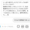 【漂う日常vol2】 僕のブログにファンができたよ!!