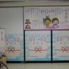 三江線最後の旅(1)空港から直江駅へ