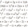 素数とはA~Zで見つけられる数である(証明編)