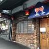 【ニュージーランド】ラム肉の有名な店『Tony's Lord Nelson』にランチ☆ ランチはラム肉料理なし。